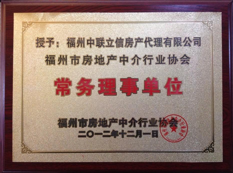 公司荣誉(图5)