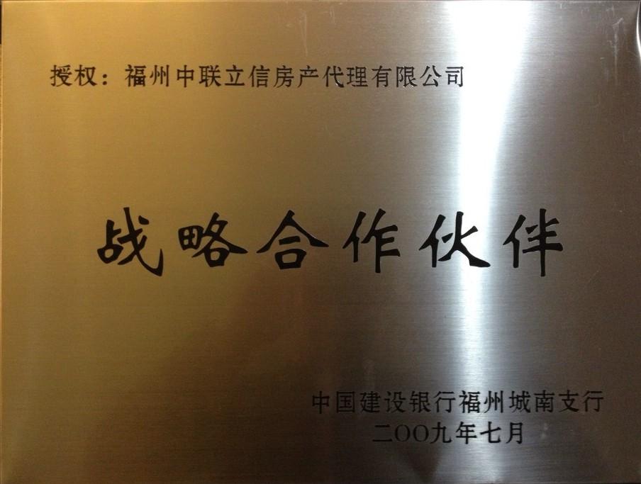 公司荣誉(图6)