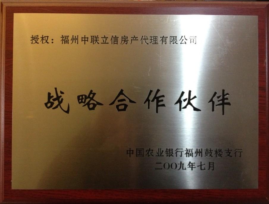 公司荣誉(图7)
