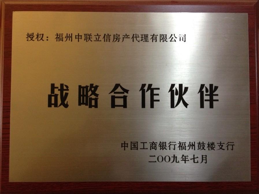 公司荣誉(图8)