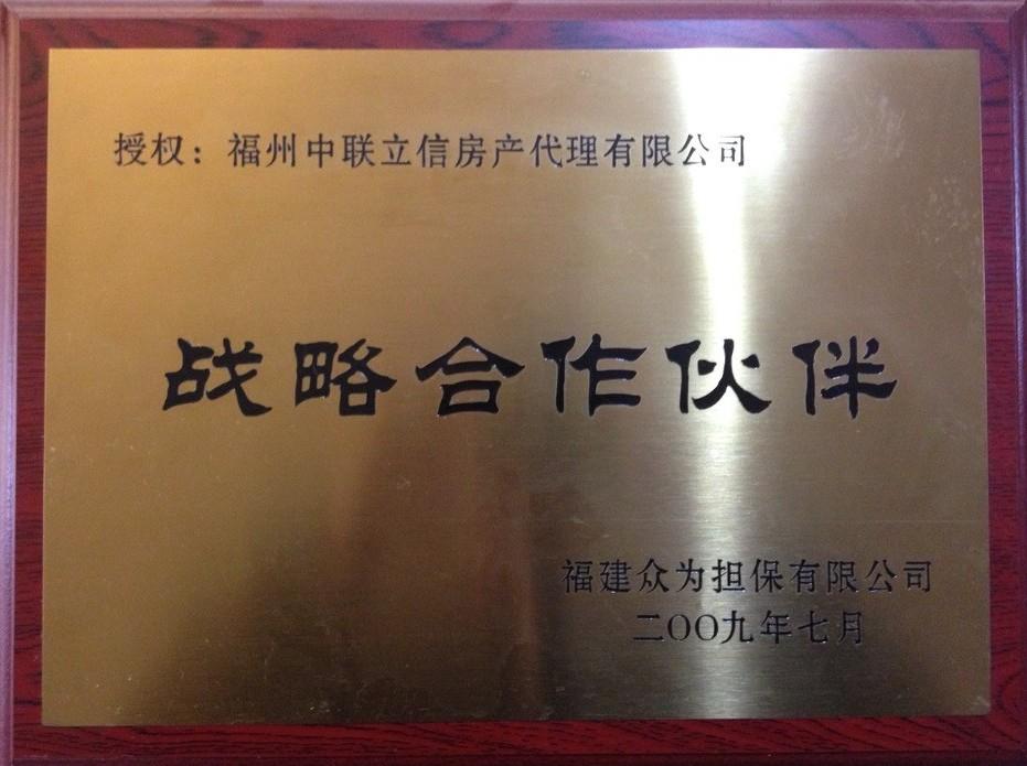 公司荣誉(图9)