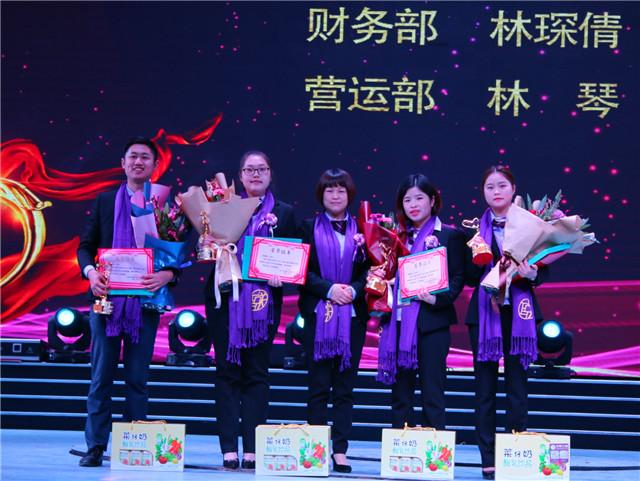 2017中联立信房产年度表彰大会在福州榕城大剧院隆重举行!(图14)