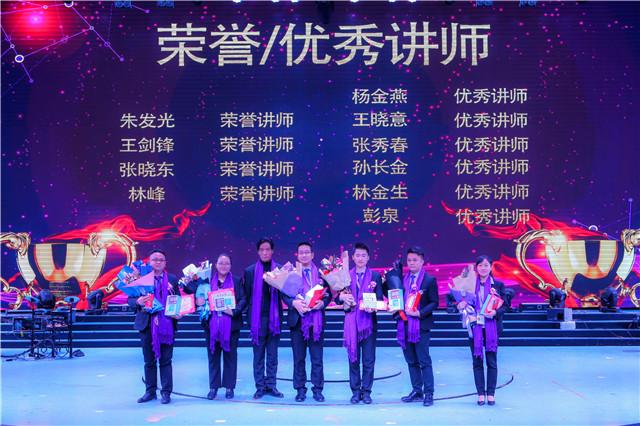 2017中联立信房产年度表彰大会在福州榕城大剧院隆重举行!(图19)