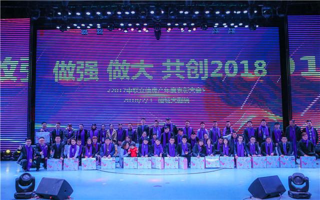 2017中联立信房产年度表彰大会在福州榕城大剧院隆重举行!(图26)
