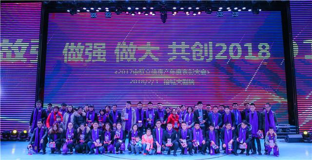 2017中联立信房产年度表彰大会在福州榕城大剧院隆重举行!(图27)