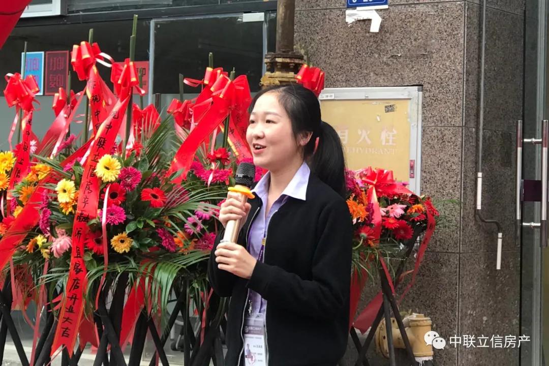 红动榕城 势如破竹 | 中联立信三店齐开!(图13)