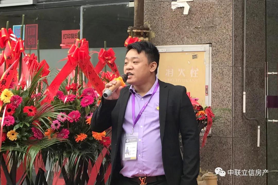 红动榕城 势如破竹 | 中联立信三店齐开!(图10)
