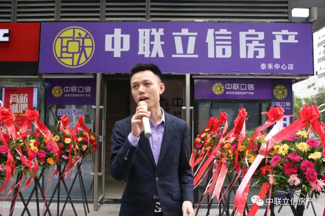 红动榕城 势如破竹 | 中联立信三店齐开!(图20)