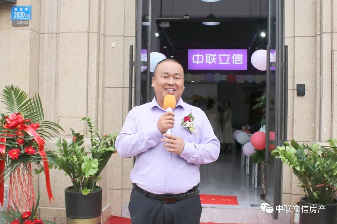 铿锵雄心|中联立信莆田分公司三店齐开,全城瞩目!(图25)