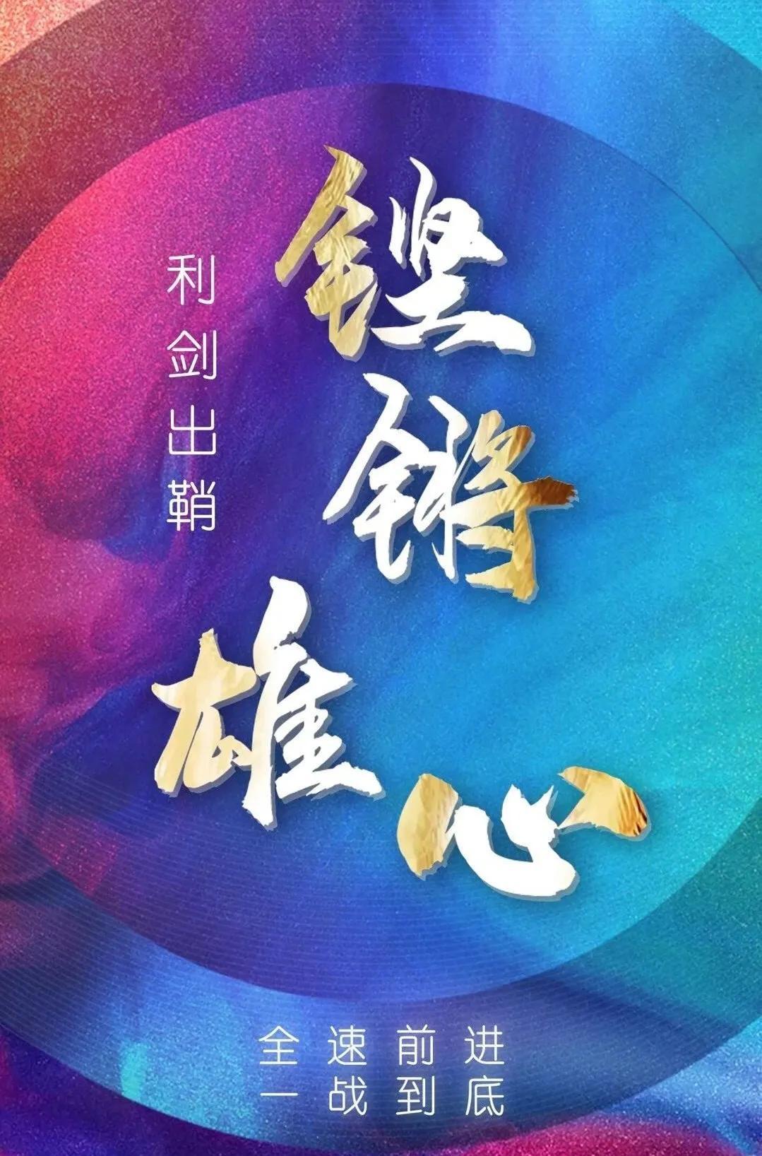 铿锵雄心|中联立信莆田分公司三店齐开,全城瞩目!(图48)