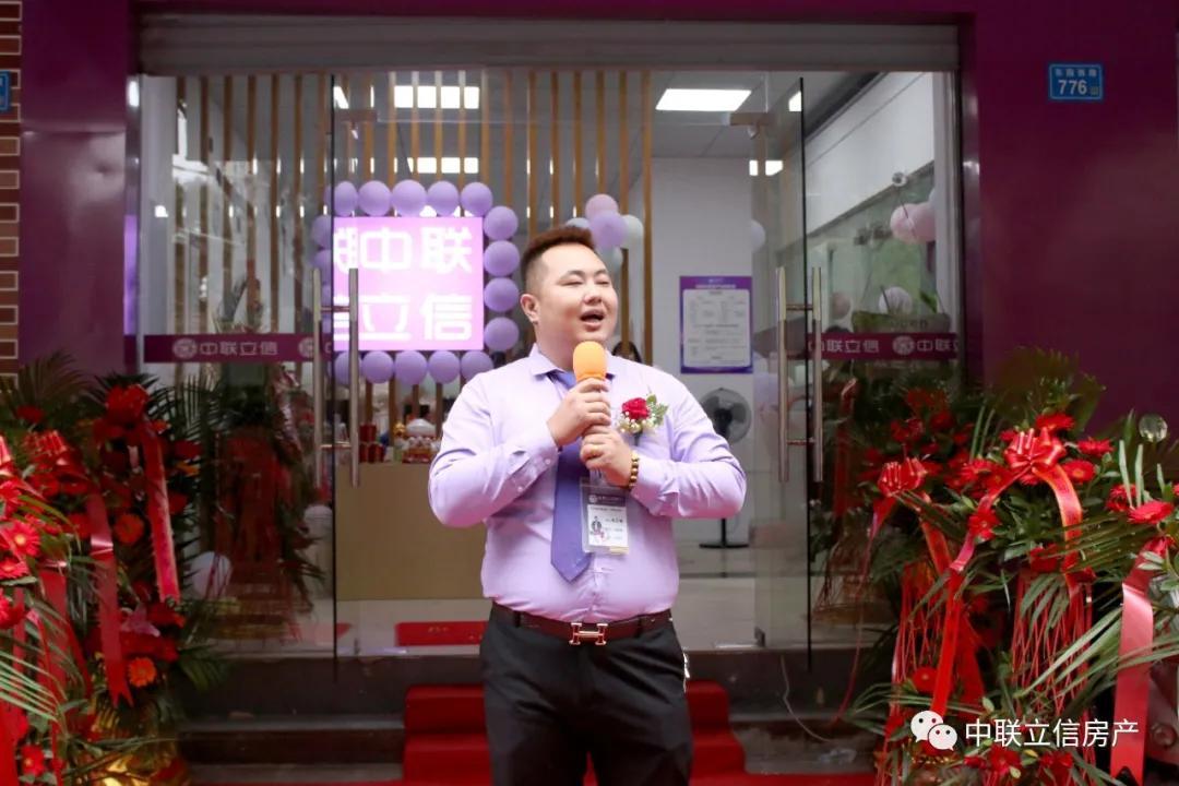 铿锵雄心|中联立信莆田分公司三店齐开,全城瞩目!(图41)