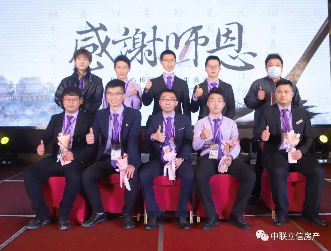 年终冲刺 火力全开 中联立信福州分公司十二月表彰暨一月启动大会盛典!(图21)