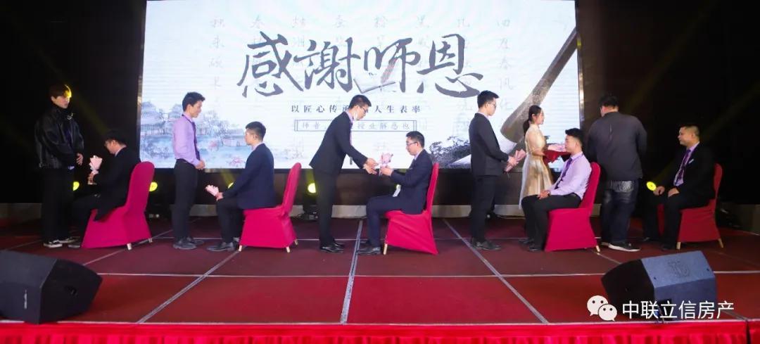 年终冲刺 火力全开 中联立信福州分公司十二月表彰暨一月启动大会盛典!(图20)