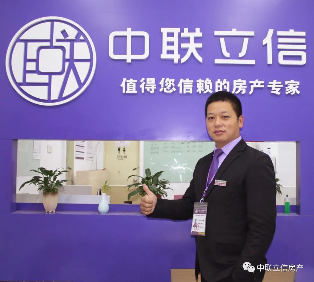 12月个人冠军   林孟荣:找对平台,努力干!(图3)