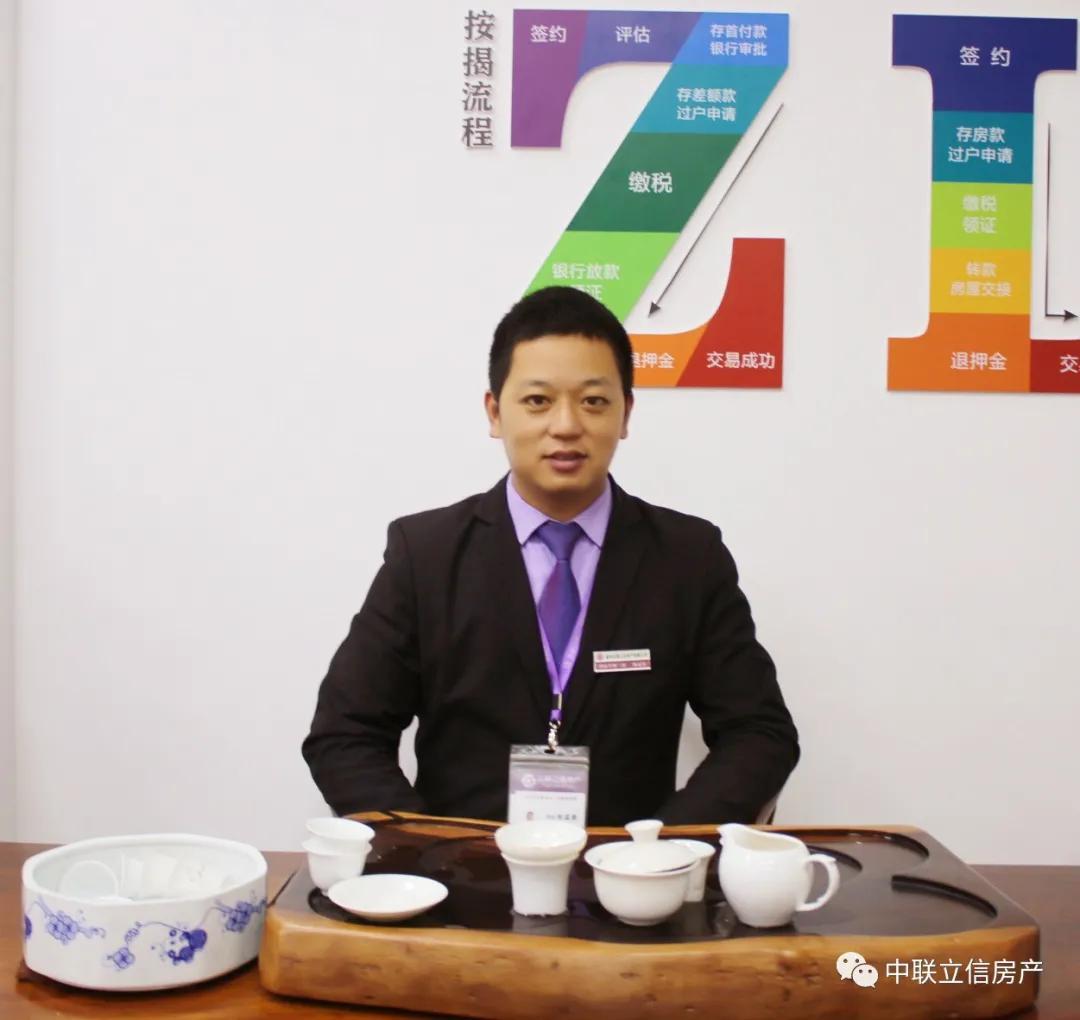 12月个人冠军   林孟荣:找对平台,努力干!(图4)
