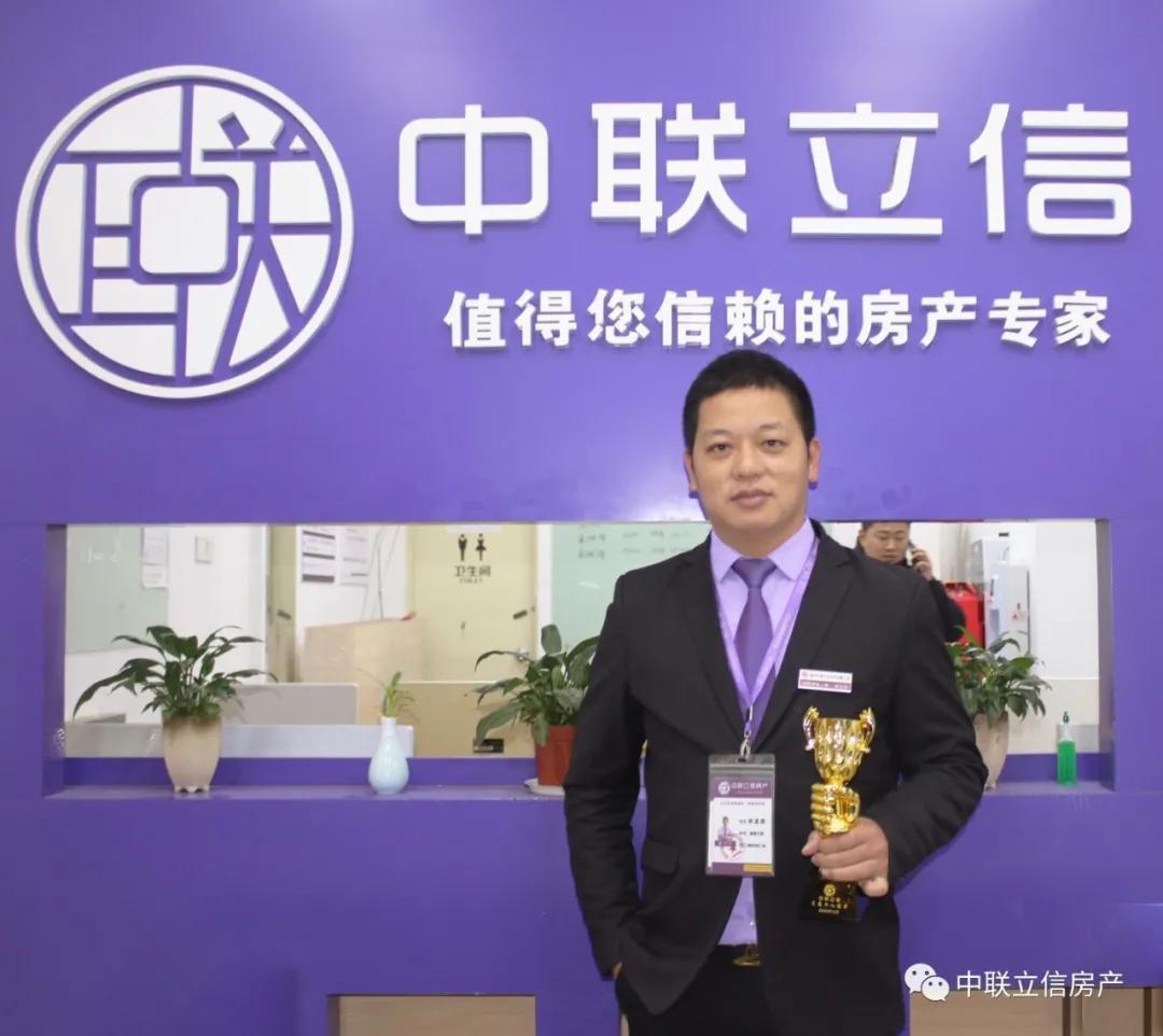 12月个人冠军   林孟荣:找对平台,努力干!(图2)