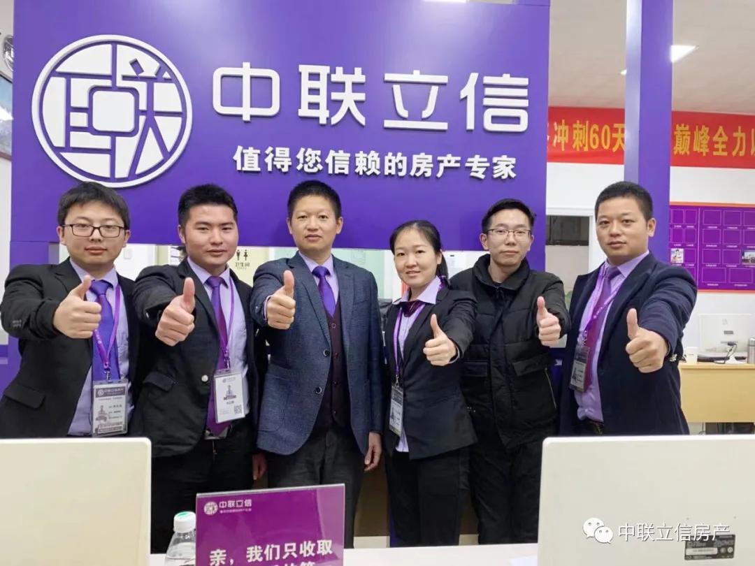 福州分公司12月团队冠军缔造者—国际华府二部!(图4)