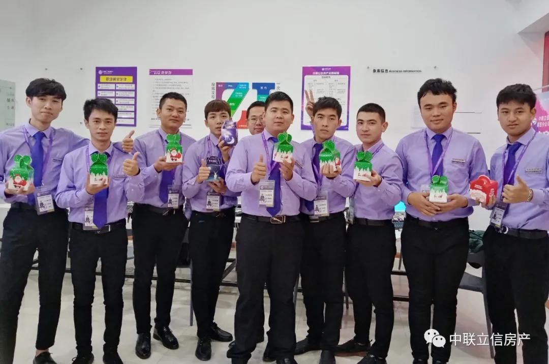 莆田公司12月团队冠军及PK冠军 | 龙桥一部:全力以赴,战则必胜!(图7)