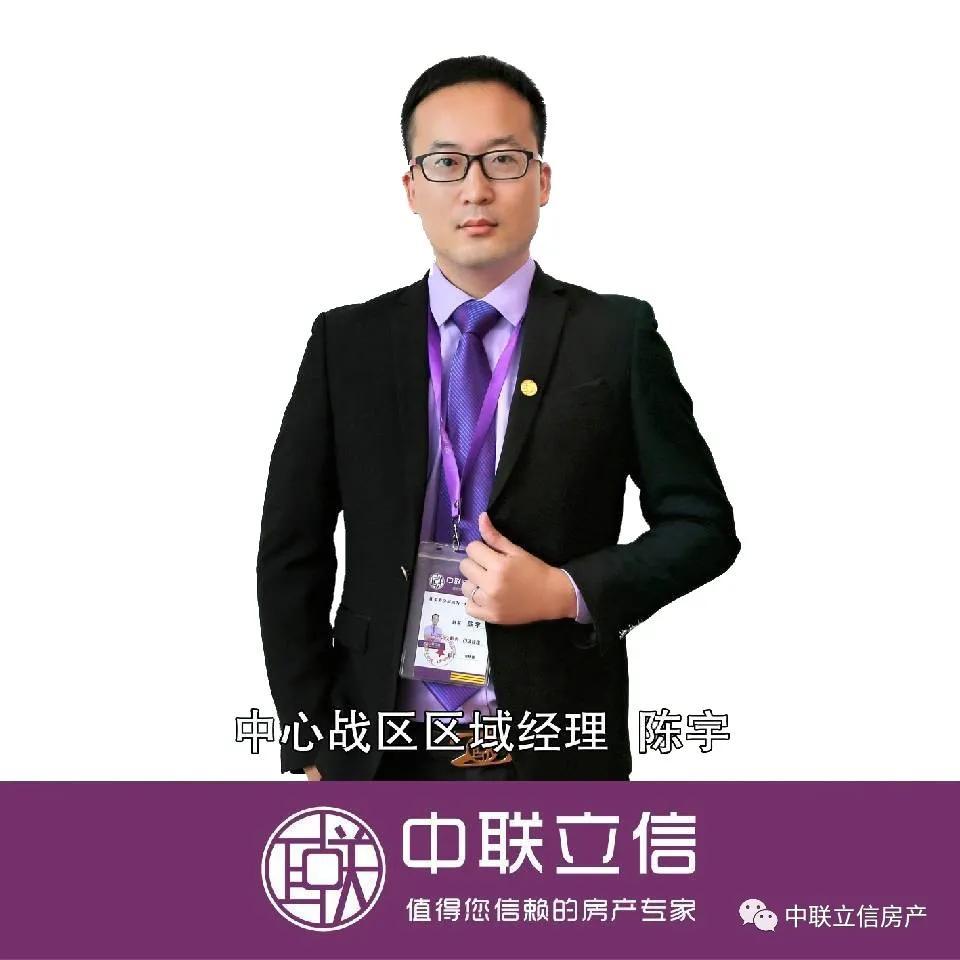 莆田公司12月团队冠军及PK冠军 | 龙桥一部:全力以赴,战则必胜!(图5)