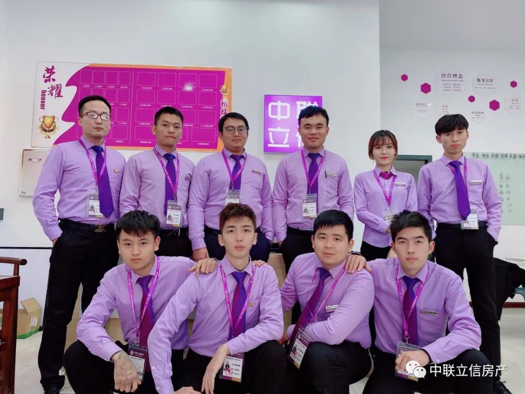 莆田公司12月团队冠军及PK冠军 | 龙桥一部:全力以赴,战则必胜!(图4)