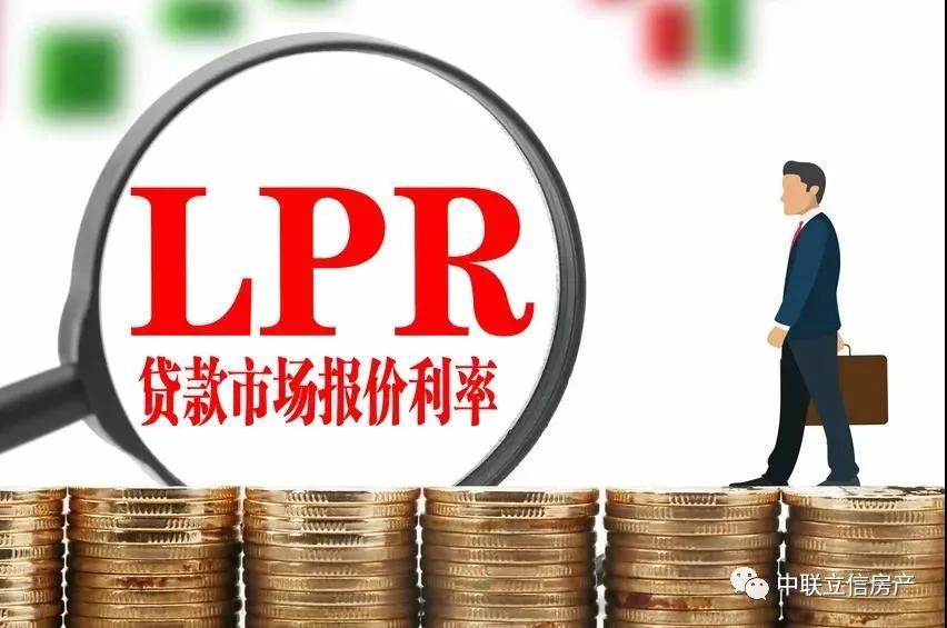 利好来袭!福州首套房贷利率低至4.9%!百万房贷可省15万余元!(图3)